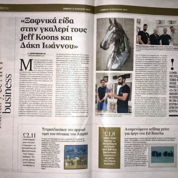 """Thanos Loudos Interview with the art journalist Lito Missiakouli in """"S"""""""