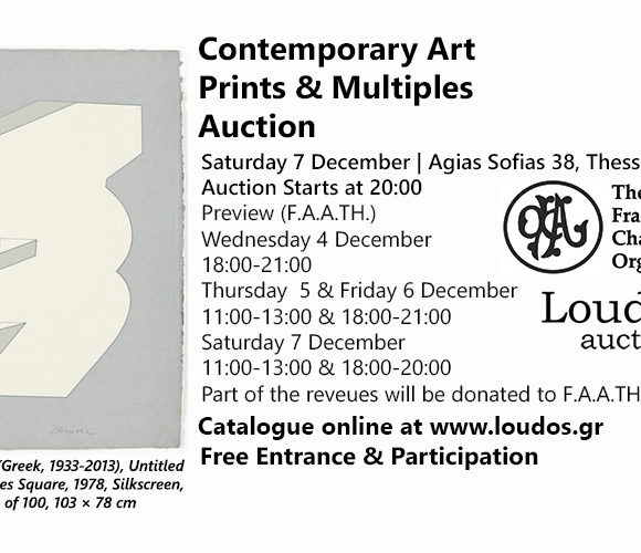 Contemporary Art | Prints & Multiples | Clocks & Watches Auction