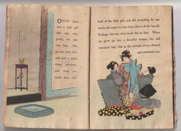 Επιλεγμένα Ιαπωνικά Βιβλία Online Δημοπρασία