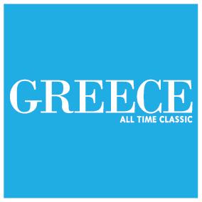 Ευχαριστούμε τον Ελληνικό Οργανισμό Τουρισμού και την Πρόεδρο κυρία Άντζελα Γκερέκου